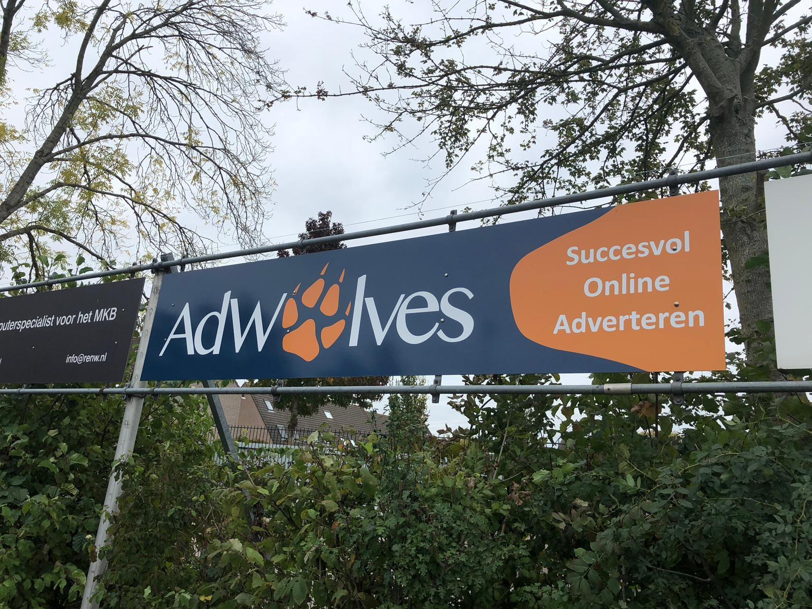 AdWolves nieuwe sponsor Spirit