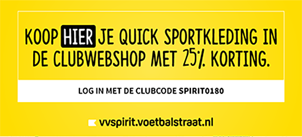 Oproep Spirit webshop vvspirit.voetbalstraat.nl